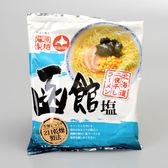 北海道拉麵-函館原味 111g (賞味期限:2019.08.24)