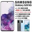 Samsung Galaxy S20 1...