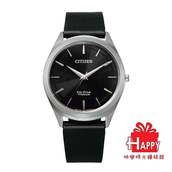 日本CITIZEN星辰 極簡鈦金屬光動能腕錶 BJ6520-15E 黑