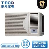 [TECO 東元]5-6坪 HR系列 R32冷媒頂級窗型變頻冷專右吹 MW28ICR-HR