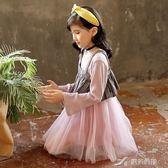 女童裙子秋裝連身裙衣服大童白色洋裝正韓洋氣裙子公主裙  樂芙美鞋