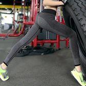 瑜伽褲運動緊身褲女速干透氣健身褲彈力瑜伽褲跑步壓縮褲高腰九分打底褲 新品特賣