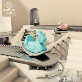 搖搖馬貝易搖搖馬帶音樂兒童玩具寶寶小木馬嬰兒滑梯搖馬1-2歲塑料加厚 igo摩可美家