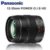 [EYE DC] Panasonic LUMIX G X Vario 12-35mm F2.8 Power O.I.S. HD 平輸 保固1年 (ATM一次付清)