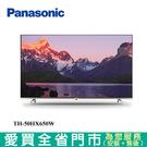 Panasonic國際50型4K聯網安卓液晶顯示器TH-50HX650W含配送+安裝【愛買】