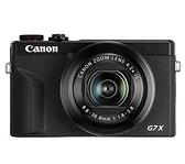 【公司貨】Canon PowerShot G7X Mark III 1吋CMOS 4K YouTube直播 G7X3 *回函贈好禮(至2021/6/30止)