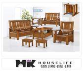 【MK億騰傢俱】AS009-01 366型淺胡桃色組椅(整組)