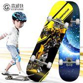 四輪滑板兒童青少年初學者刷街專業男成人女生雙翹公路滑板車 igo 青木鋪子