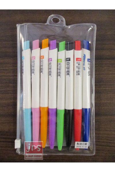 [SKB] IB-906八色入自動中油筆