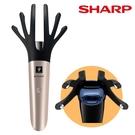 【SHARP 夏普】正負離子頭皮按摩器 繽紛金(IB-JZ5KT-N)