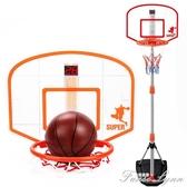 兒童籃球架可升降室內投籃架框2-5歲寶寶玩具男孩3-6周歲小孩家用HM 范思蓮恩