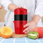 榨汁機手動橙汁器家用擠水果汁機小型迷你學生榨橙汁機橙子杯簡易   IGO