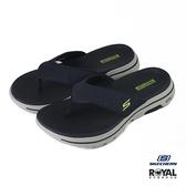 Skechers Go walk 藍色 布質 涼拖鞋 男款 NO.B1443【新竹皇家 229009NVLM】
