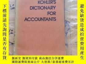 二手書博民逛書店Kohler s罕見Dictionary for Account