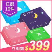 【任選10件$399】愛康 超透氣衛生棉(1包入) 4款可選【小三美日】