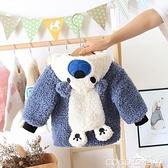 熱賣嬰兒棉衣外套 兒童棉衣男童女童棉襖童裝加絨加厚小童冬季嬰兒保暖外套寶寶冬季 coco