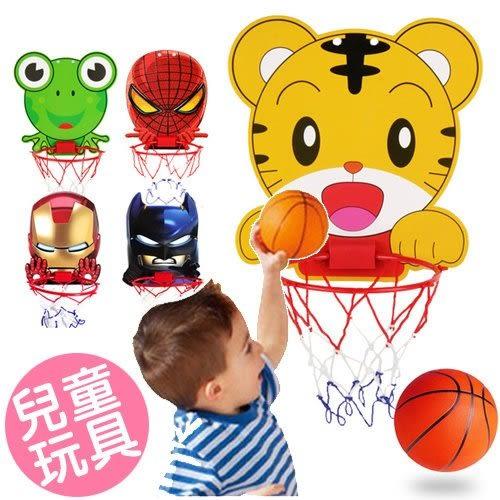 玩具 寶寶掛式 兒童籃框室內投籃 球框 附贈籃球 1-6歲