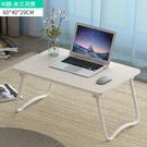 懶人電腦桌 床上書桌折疊桌大學生宿舍筆記本電腦做桌寢室多功能懶人小桌子 免運費