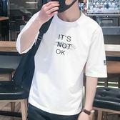 短袖T恤男七分袖男生衣服夏裝男5分袖半截袖 嬡孕哺 免運