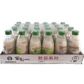 【南紡購物中心】【羅東農會】羅董特濃無糖台灣豆奶-家庭號24瓶裝(245ml/瓶)