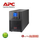 APC Easy UPS 1000VA在線式 (SRV 1KA-TW) 不斷電系統 120V