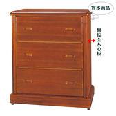 【水晶晶家具/傢俱首選】克雷納3*3.5呎柚木色實木大三斗櫃HT7635-3