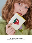不萊玫2020新款錢夾女短款韓版學生可愛少女心多功能草莓零錢包潮