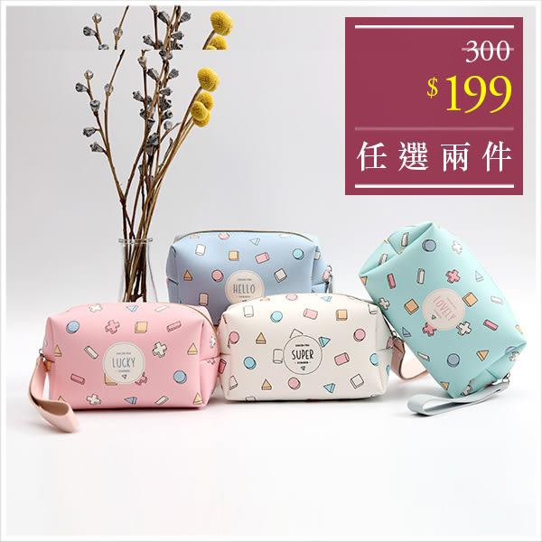 化妝包-LUCKY積木塗鴉手拿化妝包-共4色-A01010235-天藍小舖