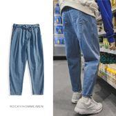 新款潮流寬鬆淺藍色闊腿牛仔褲韓版男士青少年直筒哈倫褲