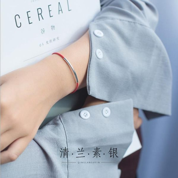 清蘭925純銀情侶紅繩子手鍊女韓版一對簡約學生繩子手工編織復古