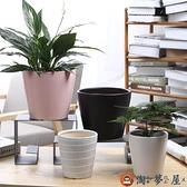 家用陶瓷花盆簡約創意植物室內桌面透氣花盆【淘夢屋】