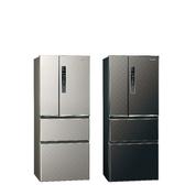 Panasonic國際牌500公升四門變頻鋼板冰箱絲紋黑NR-D500HV-V