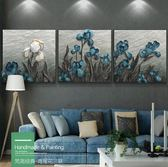 沙發背景牆裝飾畫3D立體浮雕畫現代簡約客廳掛畫壁畫三聯無框梵高 XW(一件免運)