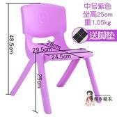 兒童餐椅 兒童靠背椅子塑料加厚家用凳子餐椅寶寶小板凳幼兒園兒童塑料凳子 4色T