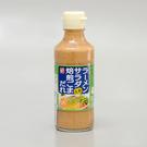 日本貝爾食品沙拉胡麻醬 215g(賞味期限:2022.01.19)