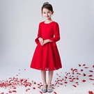 女童公主裙洋裝女孩裙子時髦秋冬超洋氣兒童裝韓版禮服長袖連身裙LXY4604【極致男人】