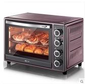 【220V電壓附轉換器】DKX-A38A1家用烘焙烤箱 烤叉上下獨立控溫多功能電烤箱