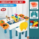多功能積木桌兼容樂高大顆粒積木兒童玩具益智拼裝男女孩開發智力【淘夢屋】