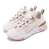 Nike 慢跑鞋 Wmns React Element 55 米白 粉紅 女鞋 運動鞋 【ACS】 BQ2728-007
