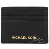 茱麗葉精品【全新現貨】MICHAEL KORS Jet Set Travel 經典信用卡名片夾.黑