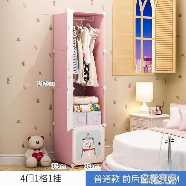 兒童簡易布衣櫃收納櫃卡通小女孩寶寶嬰兒衣櫥收納架組裝儲物櫃子  ATF  全館鉅惠