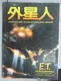【書寶二手書T4/一般小說_KFG】外星人_Steven Spielberg