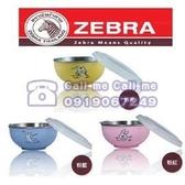 ZEBRA『斑馬牌ST335008彩色隔熱兒童碗附蓋/附湯匙』[衛立兒生活館]