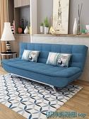 沙髮床 沙髮床可折疊小戶型雙人1.8米多功能布藝兩用經濟型可拆洗1.5客廳WJ 快速出貨