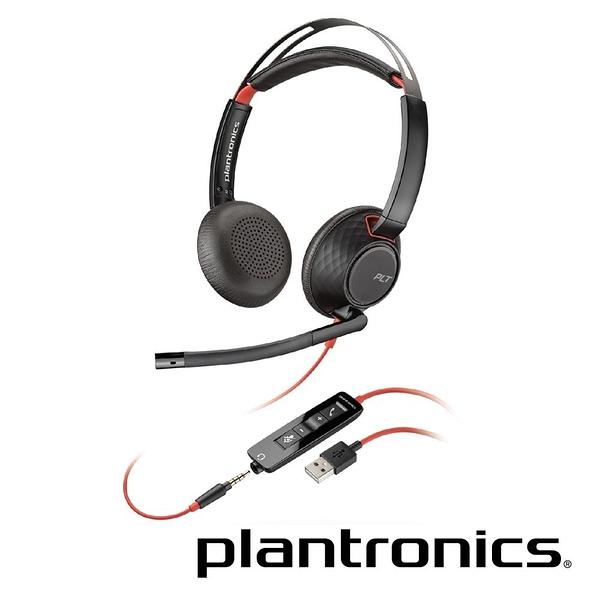 【Lync整合 雙耳型 USB】Plantronics Blackwire C5220 頭戴USB耳機Type-A