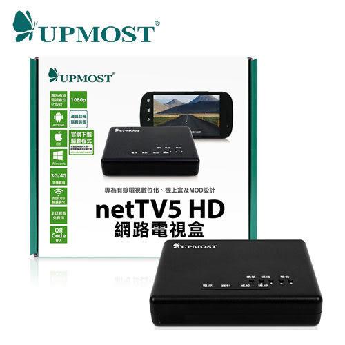 UPMOST 登昌恆 netTV5 HD網路電視盒