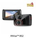 保固三年送32G記憶卡 MIO MiVue 852 星光夜視 高速錄影 行車記錄器 動態區間測速照相提醒