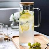 【明火直燒】防爆耐熱高溫玻璃冷水壺家用加厚大容量晾白開水扎壺 快速出貨