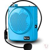 擴音器教師專用無線有線兩用迷你小話筒耳麥腰掛蜜蜂便攜式(百貨週年慶)