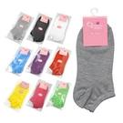 【琨蒂絲】LC001細針純棉船型襪(黑/白/灰/粉紅/黃/藍/綠/紫/紅色任選一款)